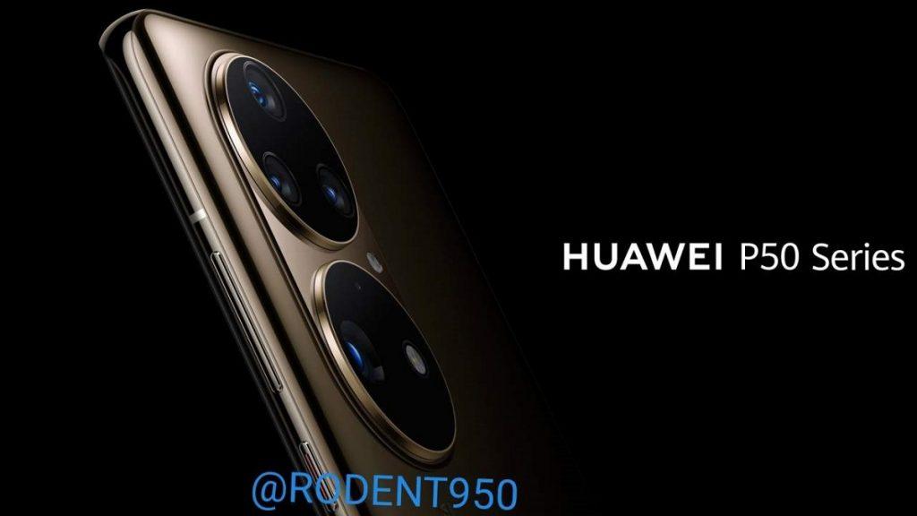 فاش شدن مشخصات احتمالی و تاریخ عرضه گوشی های هواوی سری p50